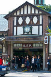 Estação de Harajuku Imagem de Stock Royalty Free