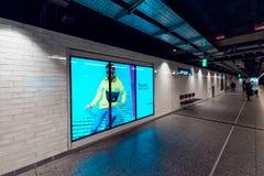 Estação de metro Amsterdão Weesperplein, vista na plataforma imagem de stock