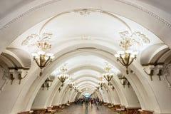 Estação de metro Arbatskaya de Moscou, Rússia fotos de stock royalty free