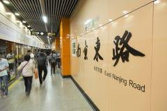Estação de metro do leste da estrada de Nanjing em Shanghai, China Fotografia de Stock Royalty Free