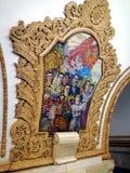 A estação de metro Kievskaya em Moscovo, Rússia imagens de stock royalty free