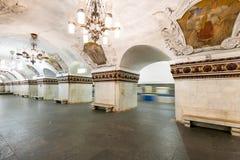 A estação de metro Kievskaya em Moscovo, Rússia Fotografia de Stock
