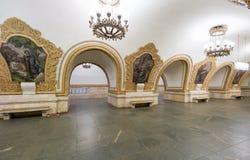 A estação de metro Kievskaya em Moscovo, Rússia Imagens de Stock