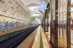 Estação de metro Mayakovskaya Moscovo, Rússia Fotos de Stock Royalty Free
