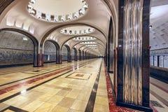 Estação de metro Mayakovskaya Moscovo, Rússia Foto de Stock Royalty Free
