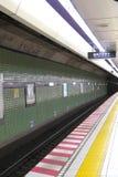 Estação de metro no Tóquio imagem de stock