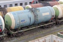 Estação de trem da cidade de Surgut Trem do tanque fotos de stock
