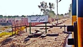 Estação de trem de Daharki imagens de stock