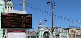 Estação de trem de Belorussky-- é uma das nove estações de trem principais em Moscou, Rússia Fotografia de Stock