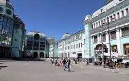 Estação de trem de Belorussky-- é uma das nove estações de trem principais em Moscou, Rússia Foto de Stock Royalty Free