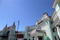 Estação de trem de Belorussky-- é uma das nove estações de trem principais em Moscou, Rússia Fotos de Stock