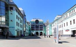 Estação de trem de Belorussky-- é uma das nove estações de trem principais em Moscou, Rússia Imagens de Stock Royalty Free