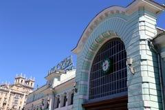 Estação de trem de Belorussky-- é uma das nove estações de trem principais em Moscou, Rússia Fotografia de Stock Royalty Free
