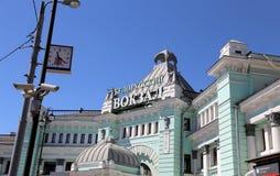 Estação de trem de Belorussky-- é uma das nove estações de trem principais em Moscou, Rússia Fotos de Stock Royalty Free