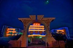 Estação de trem de Dali Fotos de Stock Royalty Free