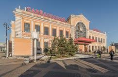 Estação de trem de Savyolovsky em Moscou Fotos de Stock Royalty Free