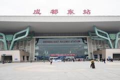Estação de trem do leste de Chengdu fotos de stock royalty free