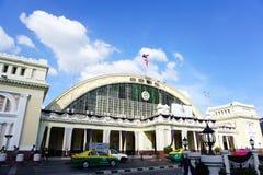 A estação de trem Hua Lamphong de Banguecoque é construída em 1916 em um estilo italiano do Neo-renascimento Imagens de Stock