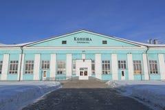 Estação de trem de Konosha na região de Arkhangelsk Fotografia de Stock