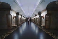 Estação do metro com as colunas em Moscovo Imagens de Stock Royalty Free