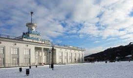 Estação do rio de Kiev no quadrado de Poshtovaya foto de stock royalty free
