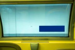 Estação do sinal da placa da bandeira do trem imagens de stock