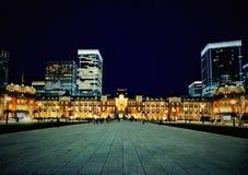 Estação do Tóquio Imagem de Stock Royalty Free