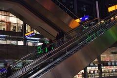 Estação principal Hauptbahnhof do trem de Berlim em Berlim, Alemanha Th Fotografia de Stock Royalty Free