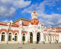 Estação velha em Yekaterinburg. Imagens de Stock Royalty Free