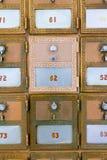 PO BOX A estrenar Foto de archivo libre de regalías