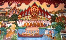 Esta imagem é sobre o templo tailandês, Tailândia Foto de Stock