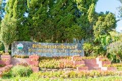 Estación agrícola real en Chiang Mai, Tailandia Foto de archivo libre de regalías