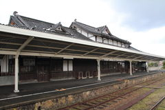 Estación anterior de Taisha fotografía de archivo libre de regalías