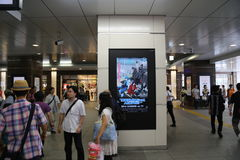 Estación de Akihabara - Tokio, Japón Imágenes de archivo libres de regalías