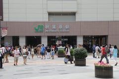 Estación de Akihabara - Tokio, Japón Foto de archivo libre de regalías