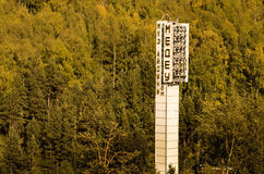 Estación de esquí Medeo en Kazajistán imagen de archivo