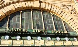 Estación de la calle del Flinders foto de archivo libre de regalías