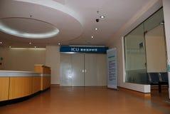 Estación de la enfermera Fotos de archivo