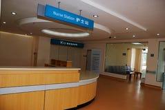 Estación de la enfermera Imágenes de archivo libres de regalías