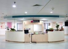 Estación de la enfermera Imagen de archivo libre de regalías