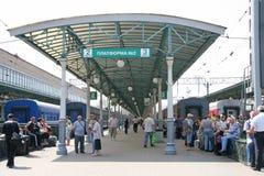 Estación de la plataforma Foto de archivo