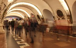Estación de metro fotografía de archivo libre de regalías