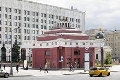 Estación de metro de Arbatskaya Es una de las más viejas estaciones del metro de Moscú, estaba abierto en 1935 La construcción ti Fotografía de archivo