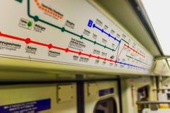 Estación de metro de Atenas Fotografía de archivo libre de regalías
