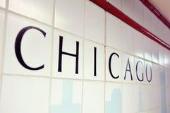 Estación de metro de Chicago Imagenes de archivo