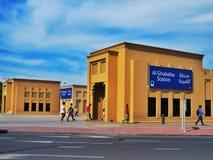Estación de metro de Dubai Fotografía de archivo libre de regalías