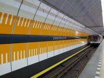 Estación de metro de Kobylisy en Praga (la República Checa) Fotografía de archivo