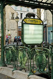 Estación de metro de las abadesas de París Imágenes de archivo libres de regalías