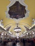 Estación de metro de Moscú imágenes de archivo libres de regalías