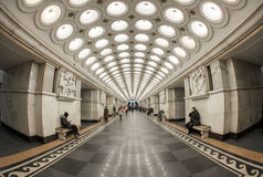 Estación de metro de Moscú Foto de archivo libre de regalías